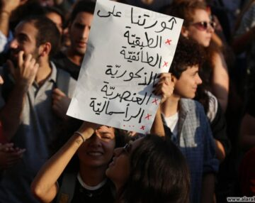 Accoucher au Liban